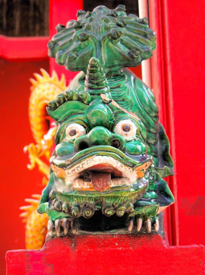 Temple Dragon